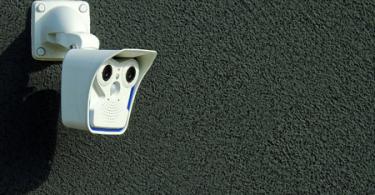 avantages caméra de surveillance